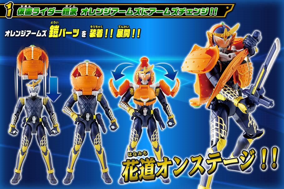 AC01 仮面ライダー鎧武 オレンジ...