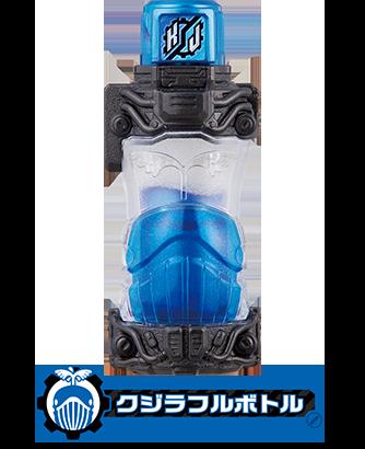 クジラフルボトル