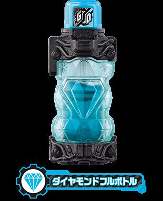 ダイヤモンドフルボトル