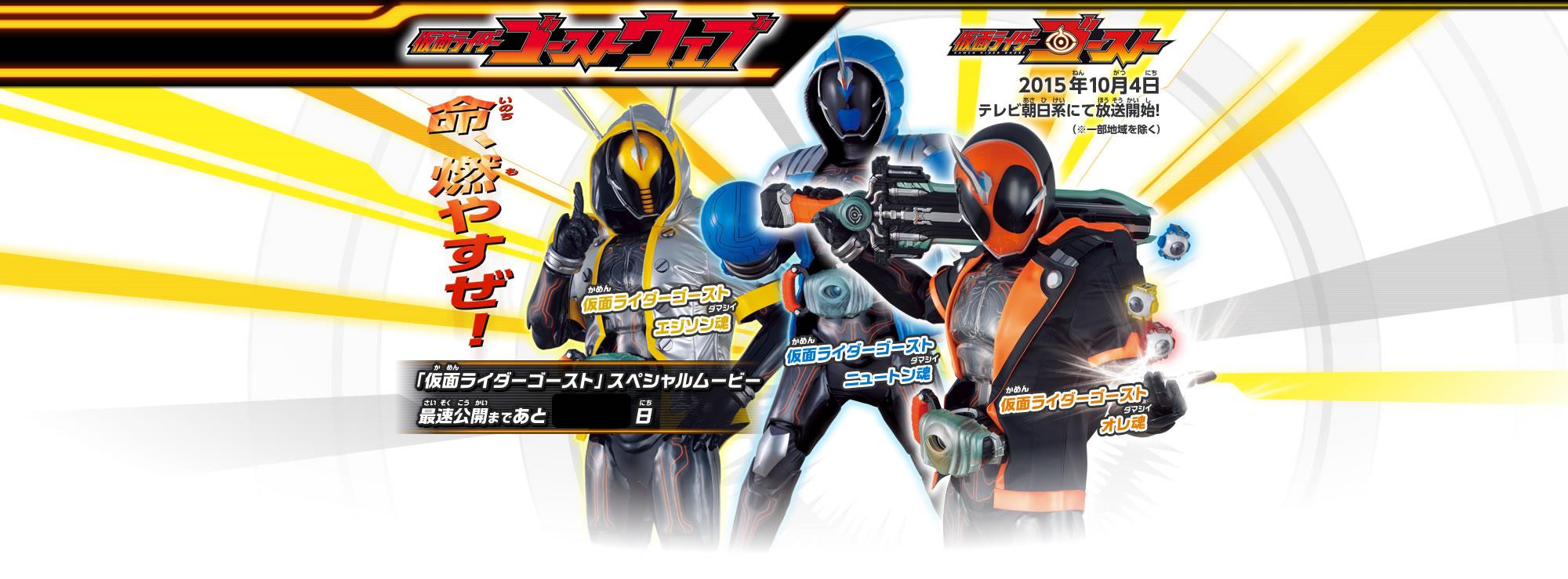 http://rider.b-boys.jp/images/top/teaser/bg_teaser.jpg