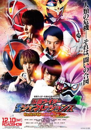 fuyueiga_poster