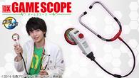 gamescope