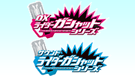 soundgashat_eye1