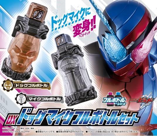 https://rider.b-boys.jp/topics/wp-content/uploads/2017/11/686582d4f06798a566b98d28af456f93.jpg